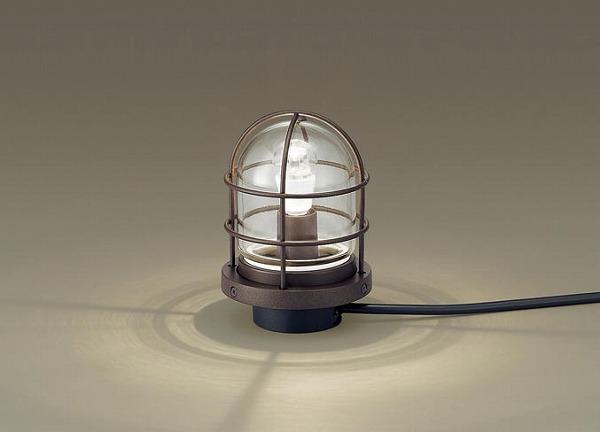 照明器具 おしゃれ パナソニック 屋外用スタンド ダークブラウンメタリック LED(電球色) LGW45834A