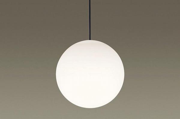 LGB15031BZ パナソニック 小型ペンダント LED(電球色) (LGB15031BK 後継品)