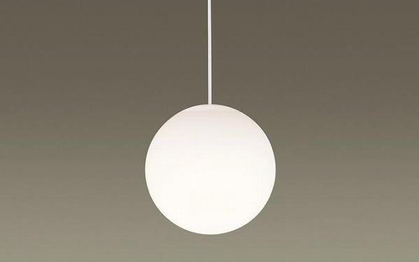 適切な価格 照明器具 照明器具 おしゃれ パナソニック パナソニック MODIFY 小型ペンダント LED(電球色) LED(電球色) LGB15041WZ, コムロード:1195c629 --- nba23.xyz