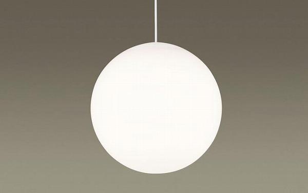 LGB19231WZ パナソニック ダイニング用ペンダント LED(電球色) (LGB19231WK 後継品)