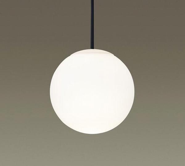 LGB15101BZ パナソニック 小型ペンダント LED(電球色) (LGB15101BK 後継品)