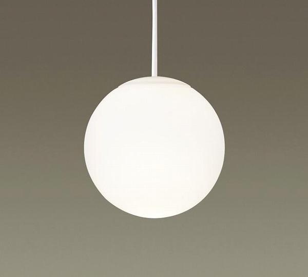 LGB15121WZ パナソニック レール用ペンダント LED(電球色) (LGB15121WK 後継品)