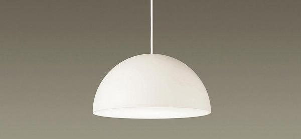 照明器具 おしゃれ パナソニック MODIFY ダイニング用ペンダント ホワイトつや消し LED(電球色) LGB15142WZ