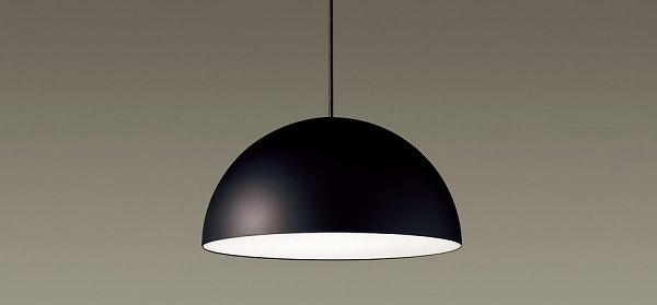 【送料込】 照明器具 おしゃれ MODIFY 照明器具 パナソニック MODIFY パナソニック ダイニング用ペンダント ブラックつや消し LED(電球色) LGB15132BZ, トイファクトリー:ac32f651 --- nba23.xyz