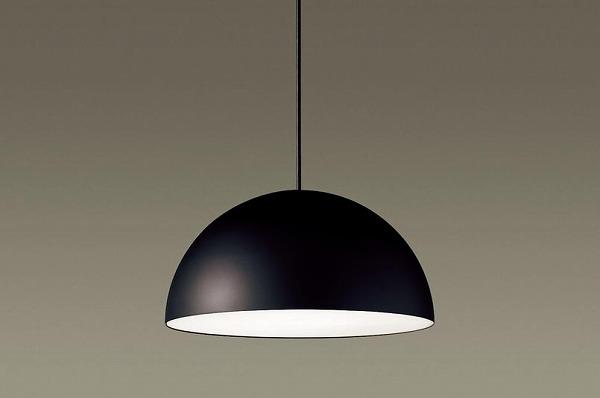 照明器具 おしゃれ パナソニック MODIFY レール用ペンダント ブラックつや消し LED(電球色) LGB15152BZ