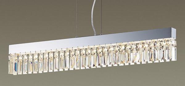 照明器具 おしゃれ パナソニック ペンダント LED(調色) LGB10777LU1 (LGB10777 LU1)
