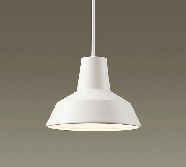 LGB15021WF パナソニック 小型ペンダント LED(電球色) (LGB15021WZ 後継品)