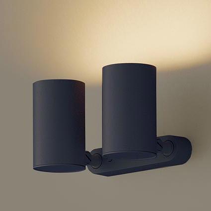 パナソニック スポットライト ブラック LED 電球色 調光 LGS1311LLB1 (LGB84827LB1 後継品)
