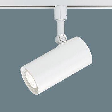 パナソニックレール用スポットライト LGS1523LU1 LGB54350LU1 後継品 贈呈 ※調光器別売です 別途お求め下さい ホワイト 調光 調色 LED パナソニック 店内全品対象 レール用スポットライト
