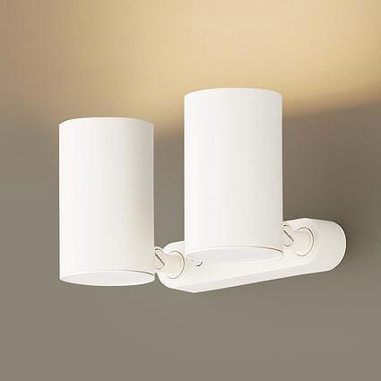 パナソニック スポットライト ホワイト LED(電球色) LGS3320LLE1 (LGB84682KLE1 後継品)