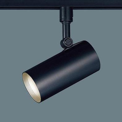 送料無料 パナソニックレール用スポットライト LGS3504LU1 品質保証 LGB54311LU1 後継品 ※調光器別売です 別途お求め下さい パナソニック レール用スポットライト お気に入り 調光 ブラック LED 調色