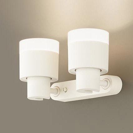 パナソニック スポットライト 集光 ホワイト LED 温白色 調光 XAS1332VCB1