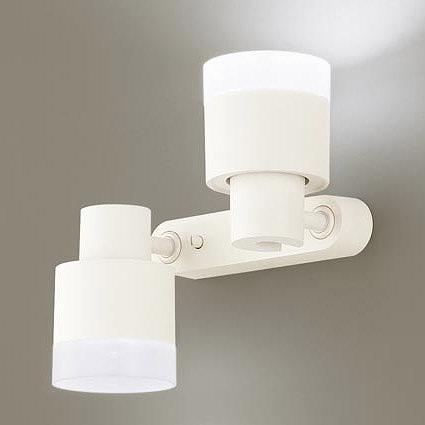 パナソニック スポットライト 集光 ホワイト LED 昼白色 調光 XAS3382NCB1