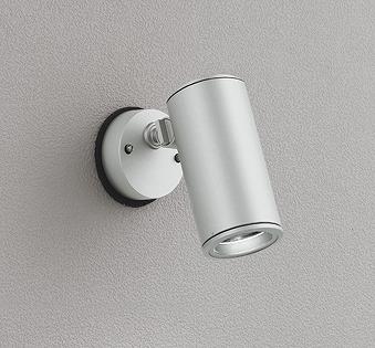 おしゃれ 照明 屋外用スポットライト 屋外 シンプル OG254849 オーデリック LED(昼白色) マットシルバー