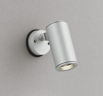 おしゃれ 照明 屋外用スポットライト 屋外 シンプル OG254850 オーデリック LED(電球色) マットシルバー