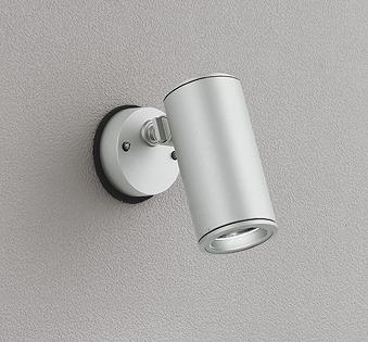 おしゃれ 照明 屋外用スポットライト 屋外 シンプル OG254851 オーデリック LED(昼白色) マットシルバー
