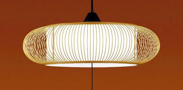 LGB11626LE1 パナソニック 和風ペンダント LED(昼光色) ~6畳 (LGB11626 LE1)