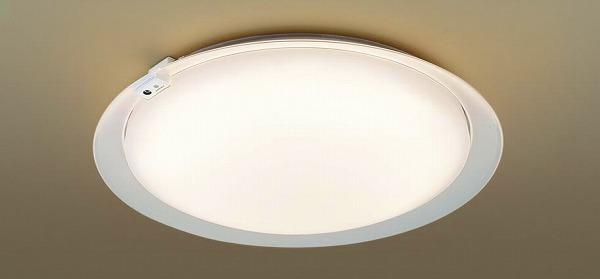 LGBZ2617 パナソニック シーリングライト LED(昼光色~電球色) ~10畳