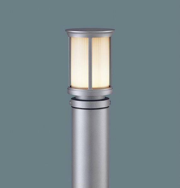 パナソニック エントランスライト シルバー 地上高654 LED(電球色) XLGE510LF