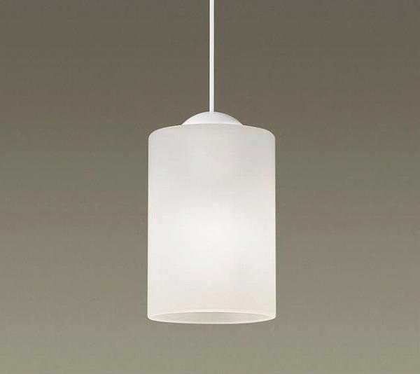 パナソニック ダイニング用ペンダント ホワイト LED(電球色) LGB15353