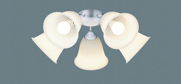 パナソニック シーリングファン用シャンデリア ~14畳 シルバー LED(電球色) SPL5541K