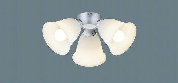 パナソニック シーリングファン用シャンデリア ~8畳 シルバー LED(電球色) SPL5344K