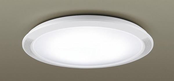 シーリングライト スピーカー内蔵 LGC51171