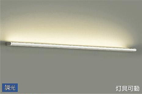 ダイコー ブラケット L1275 LED 電球色 調光 DBK-37391G