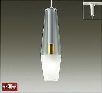 送料無料 DAIKOダクトレール用ペンダントライト DPN-41186Y 上質 ダイコー LED ダクトレール用ペンダントライト 電球色 豪華な グレー