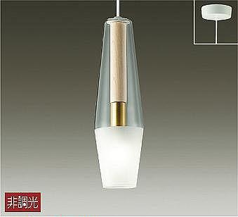 ダイコー ペンダントライト LED(電球色) DPN-41189Y