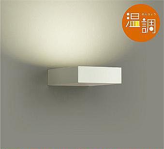 ダイコー 温調 ブラケット 拡散パネル付 LED 電球色 調光 DBK-39415G