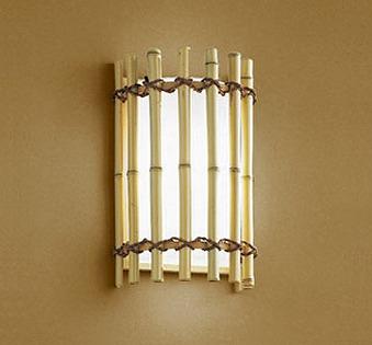 オーデリック 和風ブラケットライト 竹 LED(昼白色) OB018100ND1