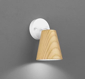 オーデリック ブラケットライト 白 LED(温白色) OB255033WD1