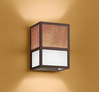 オーデリック 和風ブラケットライト 木目調 LED(昼白色) OB255200ND