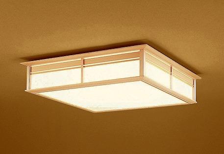 オーデリック R15 和風シーリングライト ~12畳 高演色LED 調色 調光 Bluetooth OL251475BCR