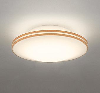 オーデリック シーリングライト ナチュラル LED 調色 調光 Bluetooth OL291114BC