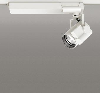 オーデリック レール用スポットライト ホワイト LED 調色 調光 Bluetooth 角度調整機能付 OS030001BC