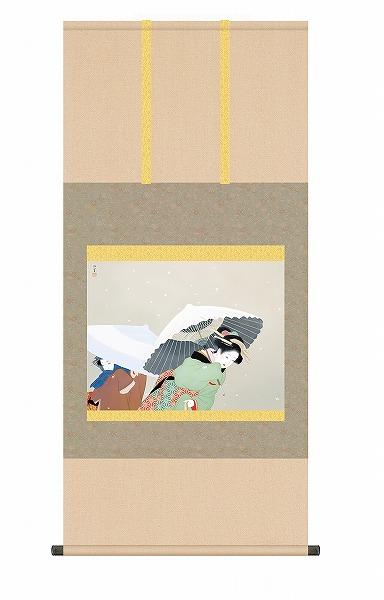 送料無料 掛け軸 表装 印刷 和風 和室 縁起物 三幸 送料無料カード決済可能 KZ2G9-026 納期は約7~10日前後です 幅54.5×高さ約115cm 上村松園 牡丹雪 メーカー直送 モダン 尺五 床の間 贈呈 掛軸