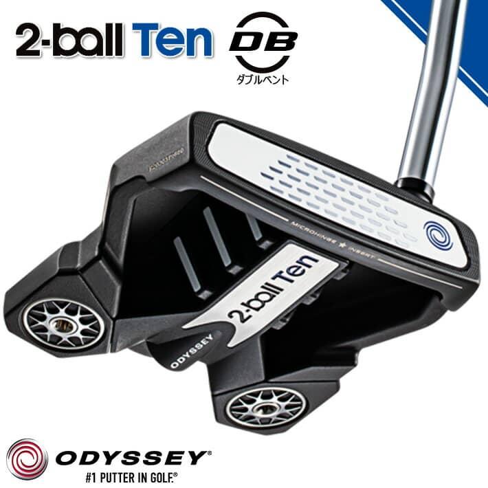 すべてのテクノロジーを1本に集約したモデルに 2021年モデル オデッセイ 2-BALL TEN DB PUTTER2-ボール ダブルベント 日本正規品 パター 評価 送料無料 テン ODYSSEY テレビで話題