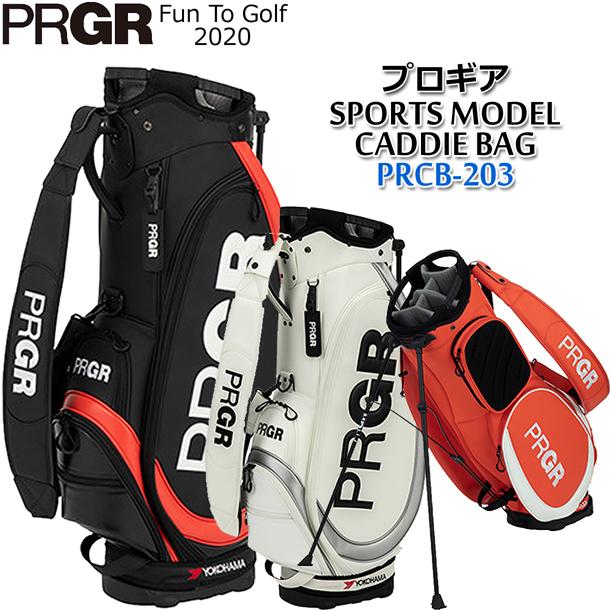 【2020年モデル】【プロギア】SPORTS CADDIE BAG PRCB-203 スタンド付きモデル キャディバッグ スポーツモデル メンズ/フルセパレーター【9型 47インチ対応 3.7kg】【PRGR】【送料無料】