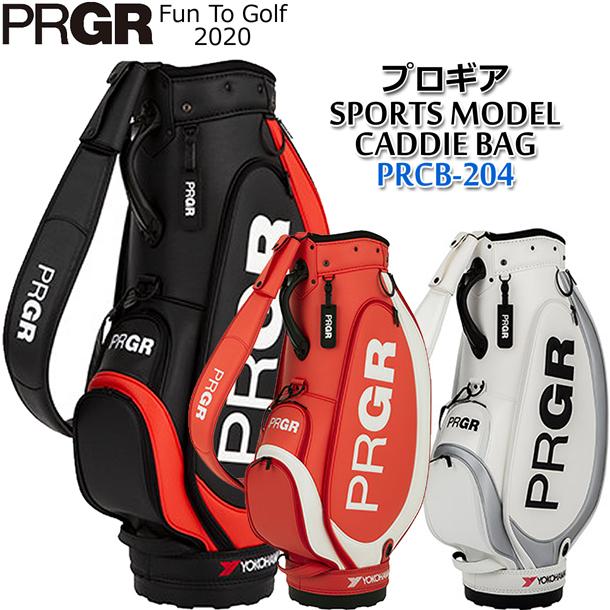 【2020年モデル】【プロギア】SPORTS CADDIE BAG PRCB-204 ベーシックモデル キャディバッグ スポーツモデル メンズ/フルセパレーター【9型 47インチ対応 4.0kg】【PRGR】【送料無料】