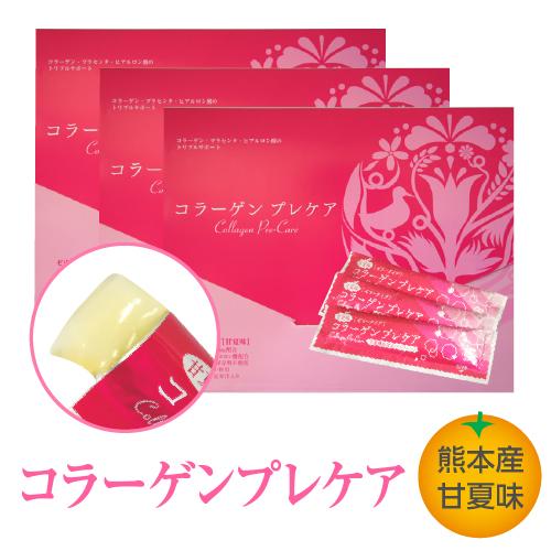 コラーゲンプレケア 甘夏味 お得なまとめ買い コラーゲンゼリー 3箱 エイジングケア 美容サプリ 乾燥 潤い ハリ つや コラーゲンペプチド コラーゲンサプリ プラセンタ ヒアルロン酸 女性 ギフト 送料無料