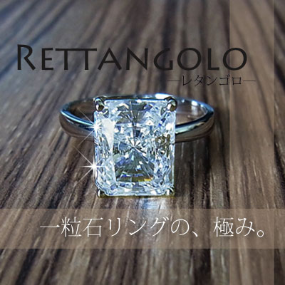 WG 10K リング≪レタンゴロ≫ CZダイヤ(キュービック_ジルコニア)