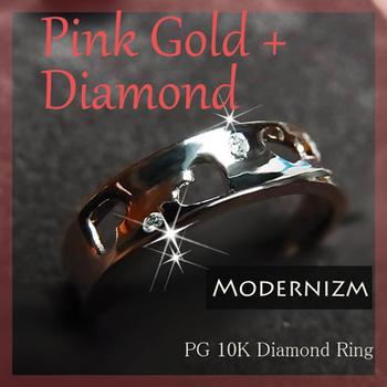 【送料無料】PG 10K ダイアモンドリング<モダニズム・ピンク>_ジュエリー_アクセサリー_レディース_指輪_リング_ピンクゴールド__
