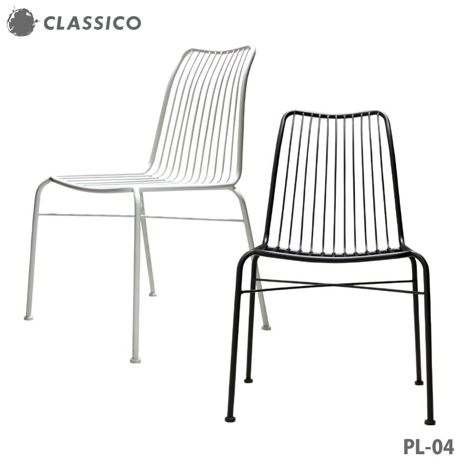【クッション付】アイアンチェア PL-04 白・黒 椅子 イス 男前 インテリア スチール カフェ