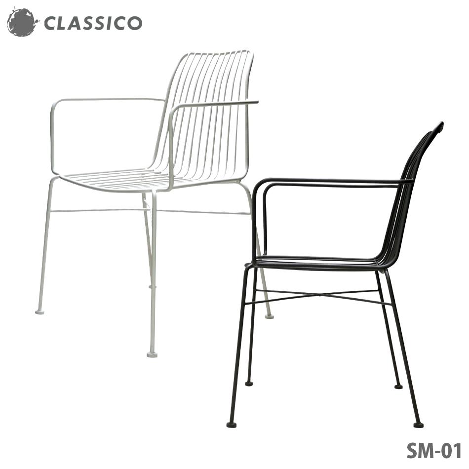 【クッション付き】アイアンチェア SM-01 白 黒 男前 インテリア 椅子 イス スチール カフェ