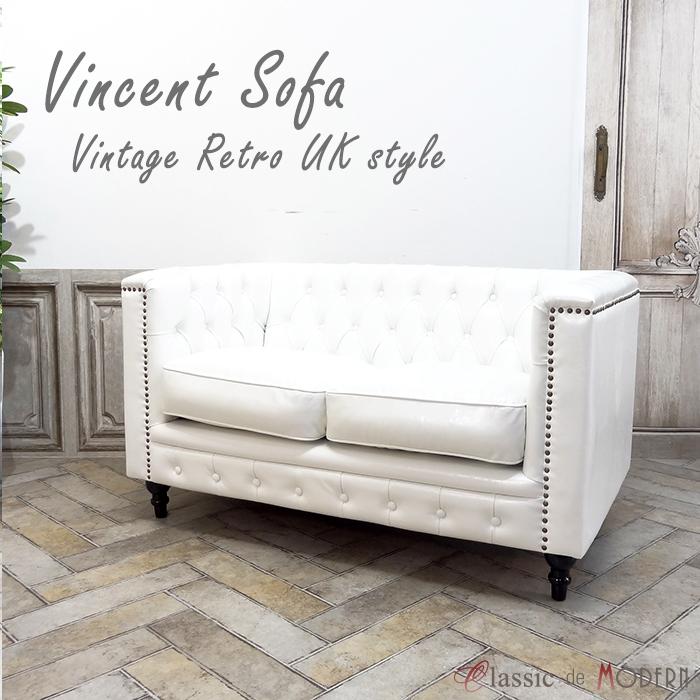 ヴィンセント ダブルソファ ジェネリック フェイクレザー PU ホワイト 白家具 VM2P65K