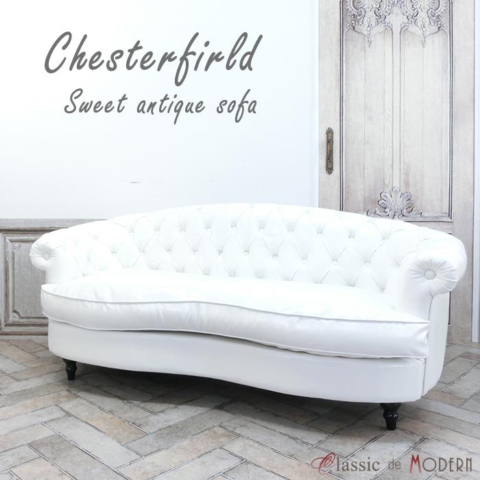 チェスターフィールド トリプルソファ 白家具 フェイクレザー ホワイト NM3P65K