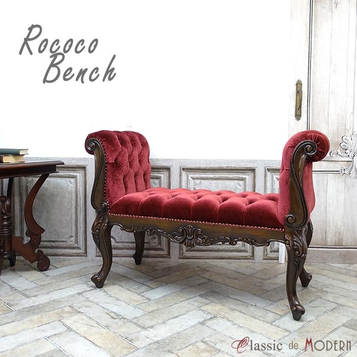 フレンチロココ ベンチソファ レッド 赤 ヴィンテージ クラシックヨーロピアン レトロ 1163-m-5f41b