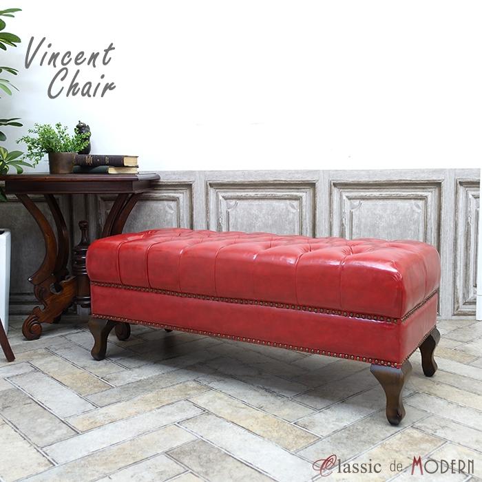 ヴィンセント ロースツール フェイクレザー PU レッド 赤 ヴィンテージ レトロ クラシック ヨーロピアン 9015-l-5p63b